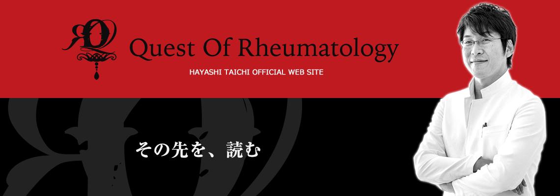 Quest Of Rheumatology